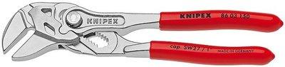 """Knipex Sleuteltang Cobra® Hightech 1"""""""